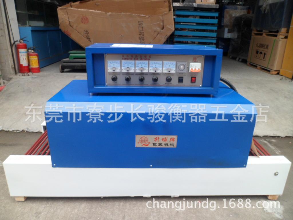 高效热膨胀膜包装机