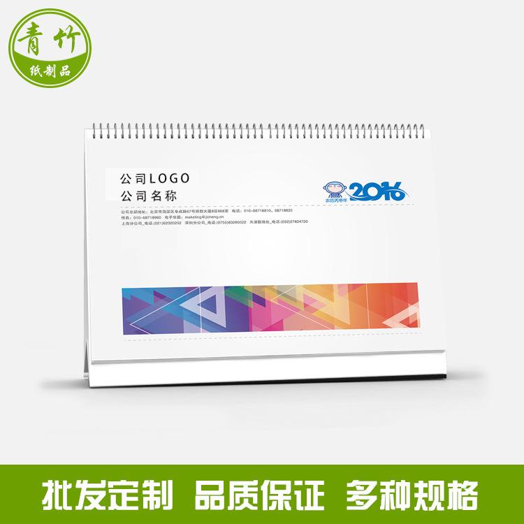 黑白台历印刷厂家定制印刷挂历