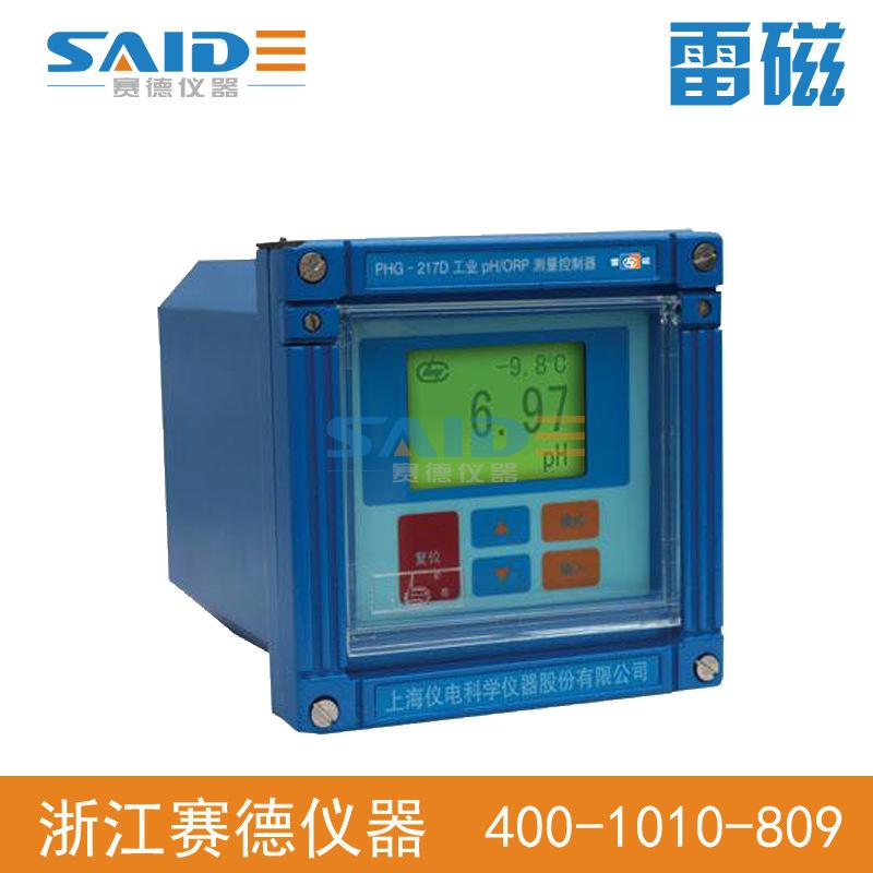 PHG-21D配PHGF-27B沉入式pH发送器/在线水质监测仪器