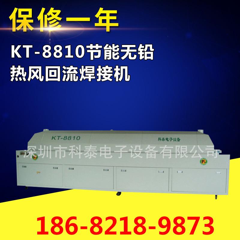供应特价无铅热风回流焊 热风回流焊接机