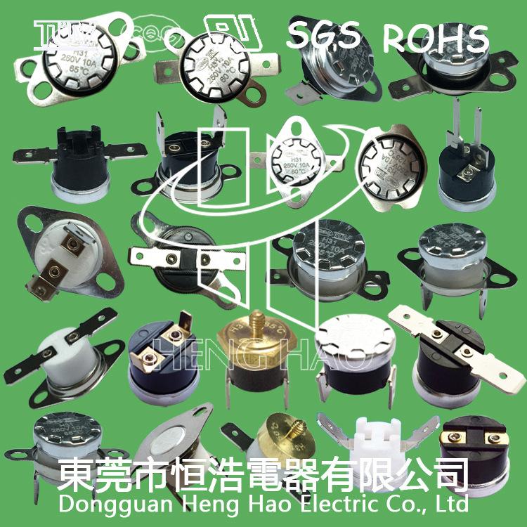工厂直销KSD301温控开关H31温度开关国际认证品质 金属膨胀式 温控开关