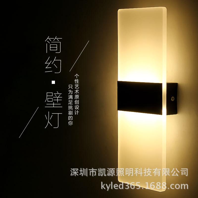 创意简约卧室床头客厅酒店书房走廊墙过道LED一件批发