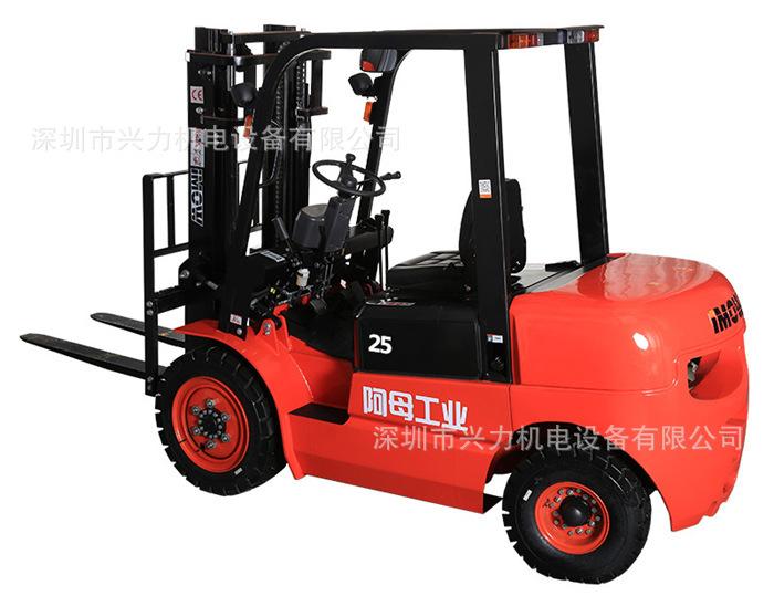 特惠座驾式叉车 2.0-2.5吨T3国产发动机内燃叉车(排放标准国3)