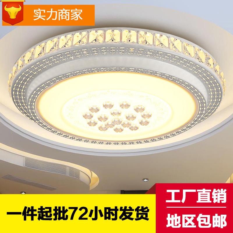 大气LED吸顶灯具现代简约餐厅灯卧室灯饰 现代简约 亚克力 家居场所 led