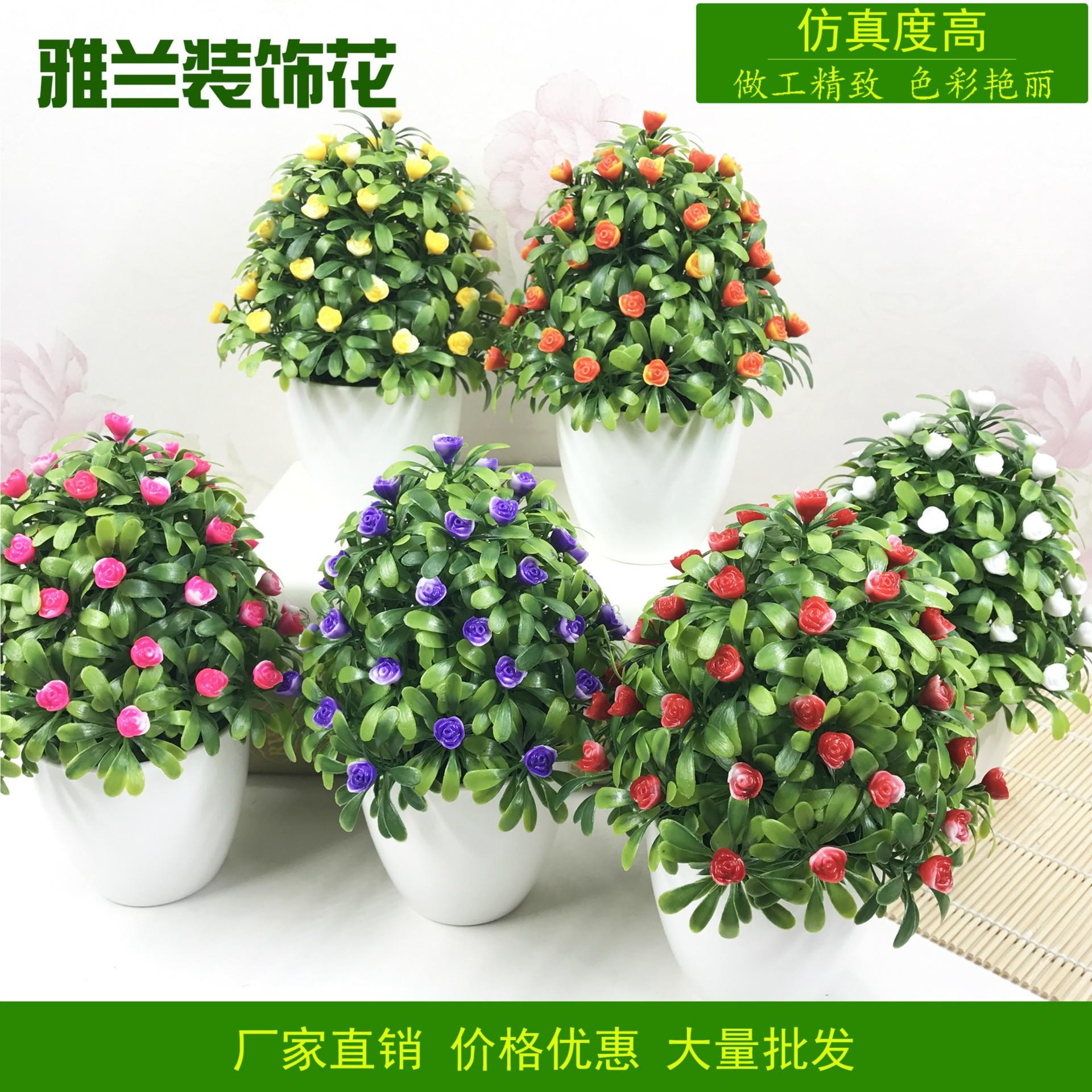 厂家直销低档仿真动物塑料花可恶迷你的居家装璜摆饰摆件盆景盆栽