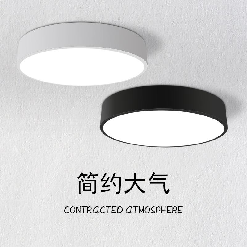 led吸顶灯圆形卧室灯古代简洁客厅灯创意北欧共性书房餐厅阳台灯