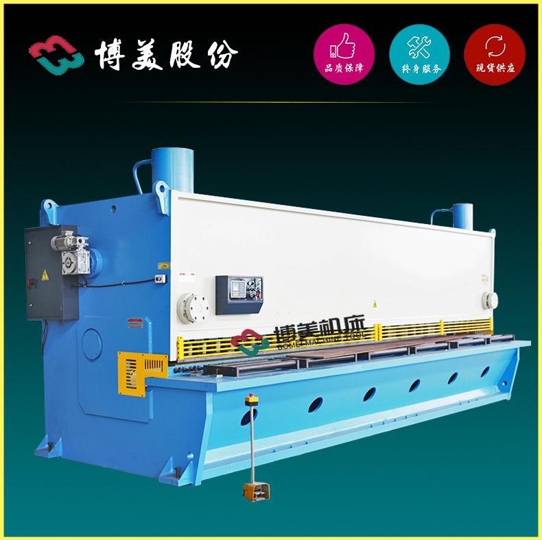 钢构造加工公用6米剪板机 博美机床 冷成型 钢结构建筑