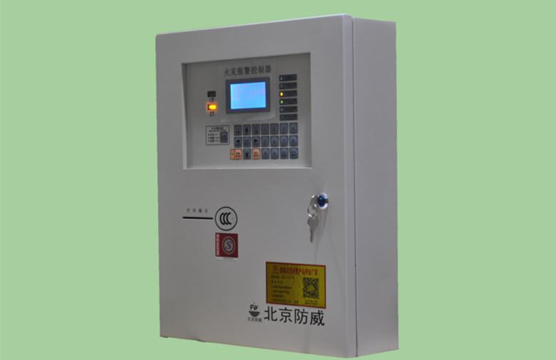 消防烟感系统设备主机 总线通讯方式 无源输出 消防