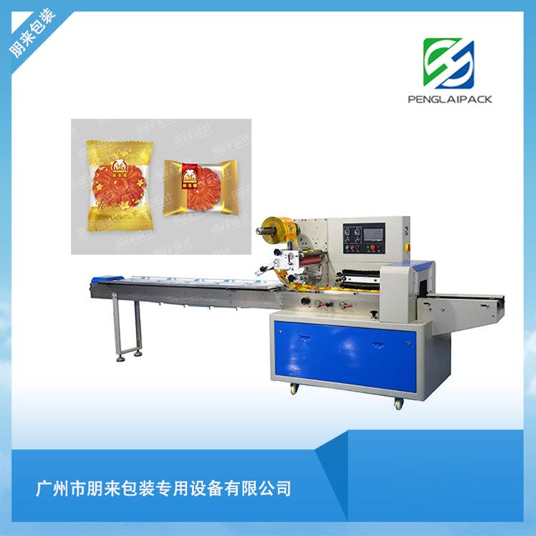 广州消费月饼包装机厂家 计量,杀菌、干燥,打包,充填,封口