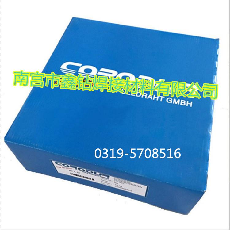供应克虏度DURMAT AS-752 镍基药芯焊丝/热喷涂焊丝