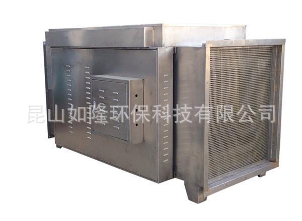 低温等离子废气净化装置 低温等离子处理 负氧离子技术