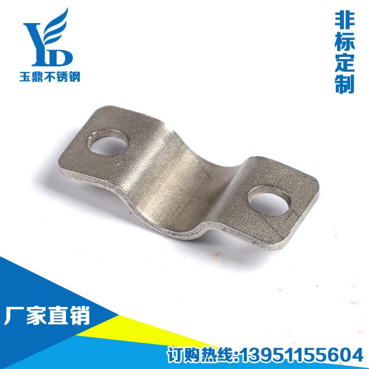 精密不锈钢冲压件 不锈钢 玉鼎不锈钢