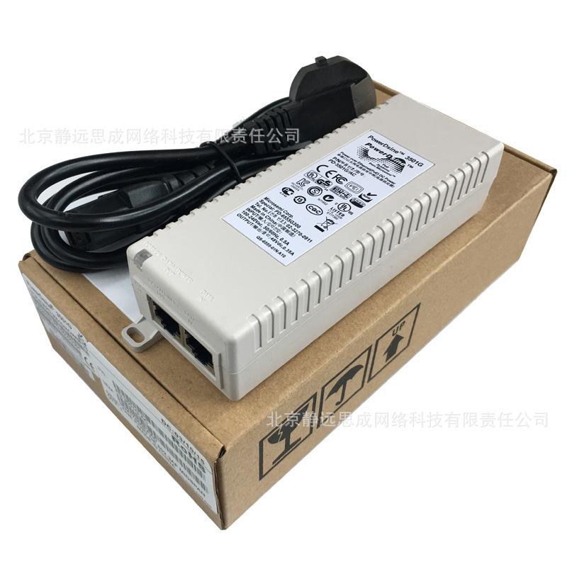 PD-3501G-AC ARuba 模块电源