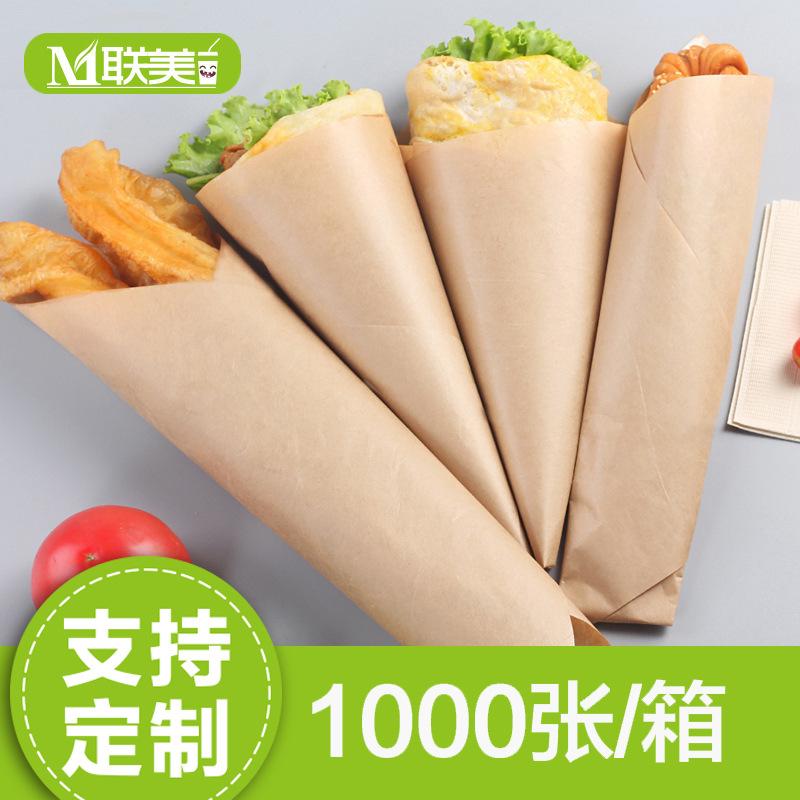 汉堡包装纸防油纸鸡肉卷纸淋膜汉堡纸防油食品包装纸1000张 纸/纸板