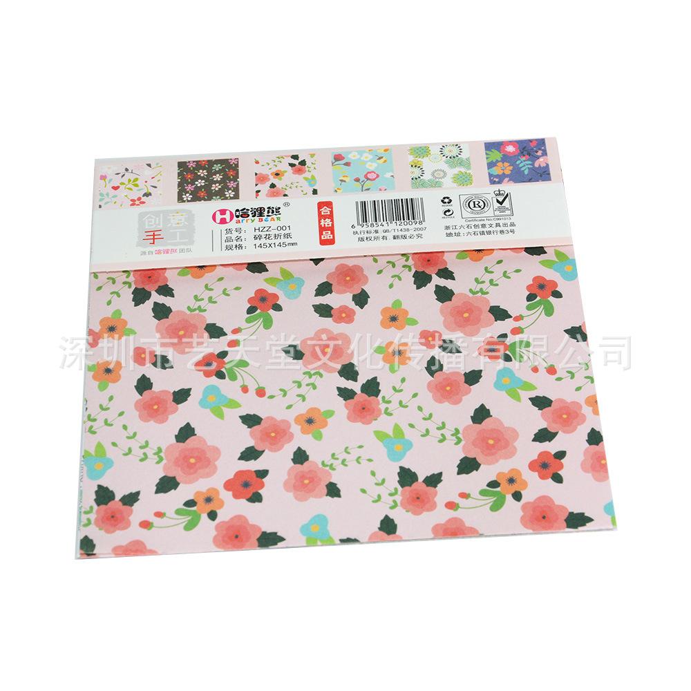 15*15cm印花折纸儿童手工纸折动物用纸正方形碎花千纸鹤折纸 多种颜色