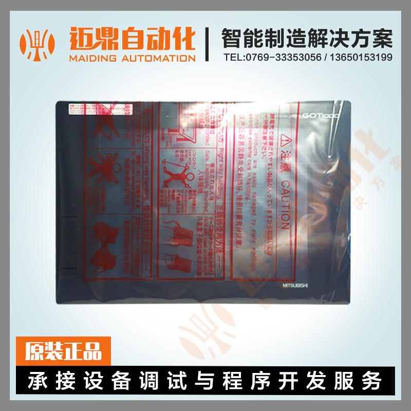 GT1575-VNBA MITSUBISHI/三菱 TFT CPU 触摸屏输入