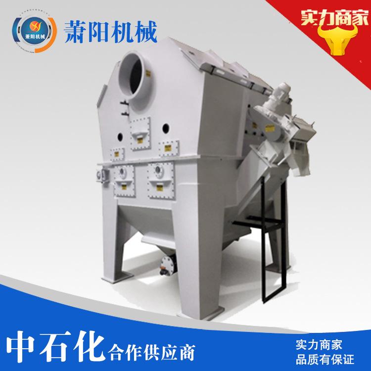 水喷雾水过滤除尘器 水膜式除尘器 水浴除尘设备