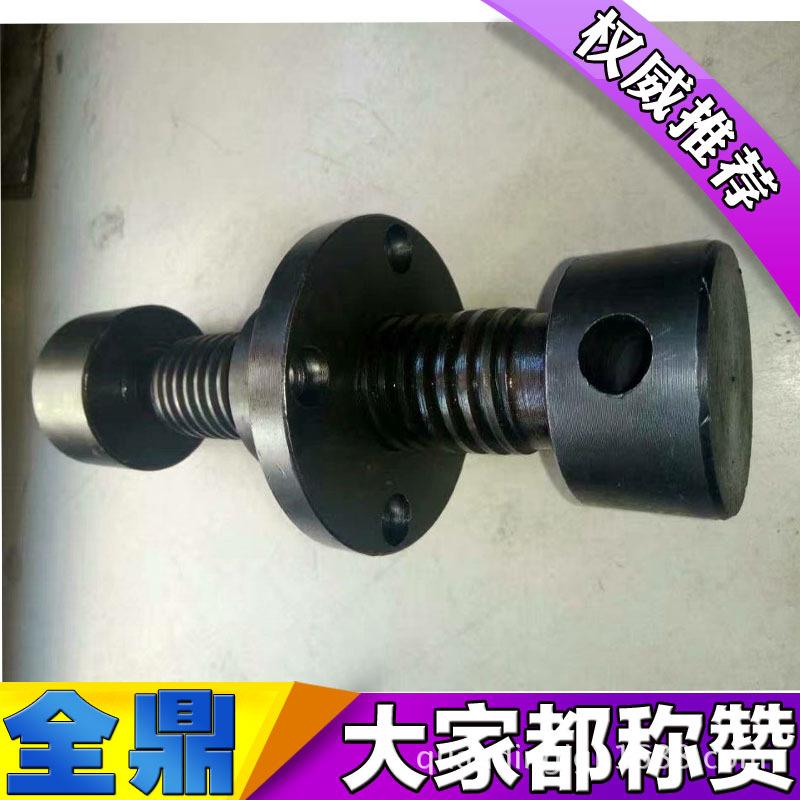 加工异型件各种异型螺栓螺母等各种设施