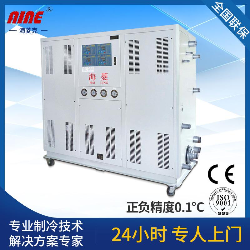 供应海菱克牌工业水冷式冷水机 离心式冷水机 海菱克 塑胶,五金,电子,化工