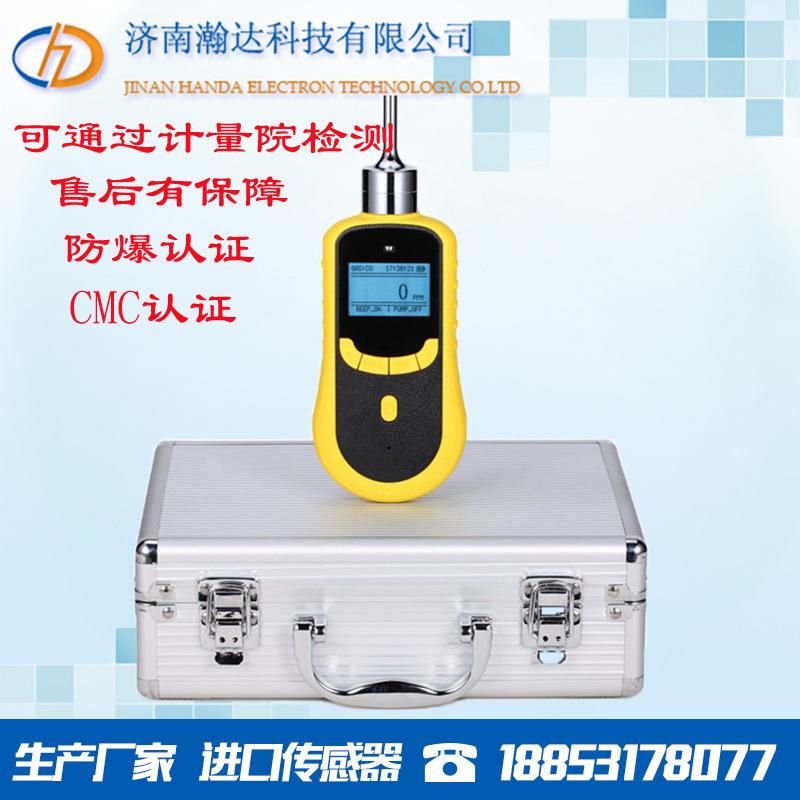 便携式高浓度臭氧检测仪 便携式臭氧检测仪