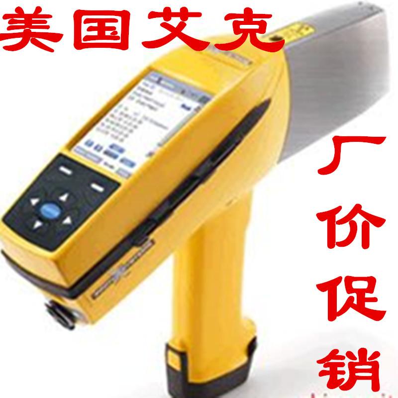 [热销中]手持式ROHS检测仪器ROHS重金属环保检测仪