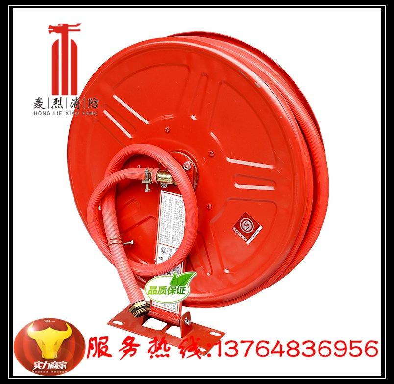 消防自救式软管卷盘 HONGLIEXIAOFANG/轰烈消防 消防水带