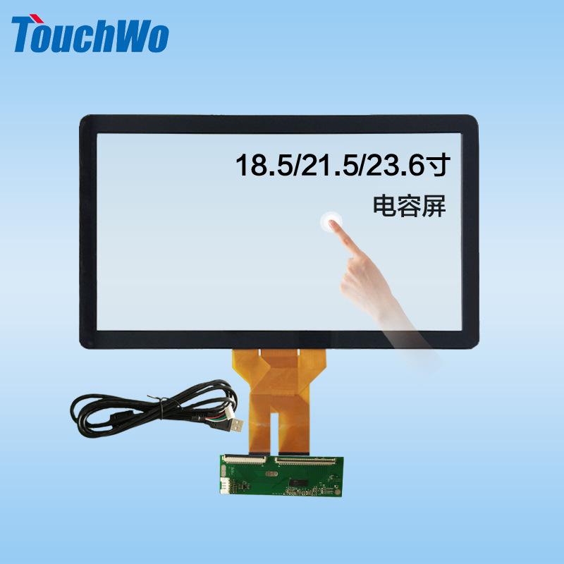 6寸触控工业显示器查询互动产品 touchwo 电容式触摸屏 电容式 电容屏