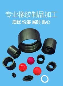 来样定做各种全氟橡胶制品橡胶件