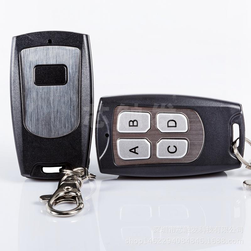 单键/安防报警配件无线遥控器315学习型 各类遥控开关产品中 固定码