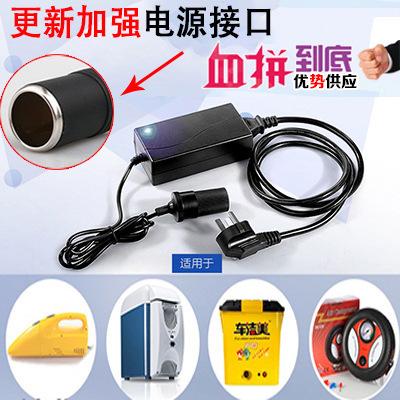 220V转12V 电子、塑胶、塑料 点烟口、家用插头、 CCC