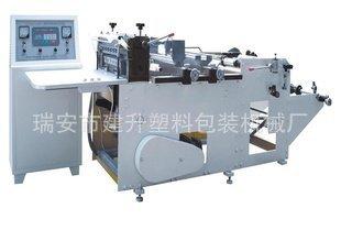 (改良型)高速塑料薄膜PVC热膨胀标签胶水合掌机 合掌机