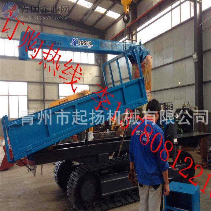 重型履带工业运输车