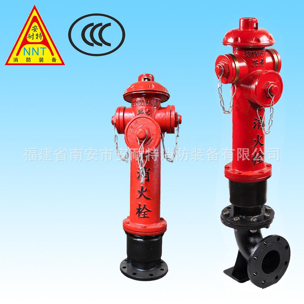 安耐特消防器材装备厂家兴龙 消火栓 液体灭火器
