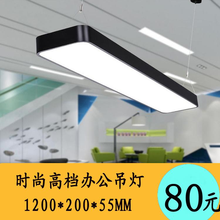 办公室吊灯led古代创意共性圆角吊线灯铝材吸顶灯写字楼长条灯