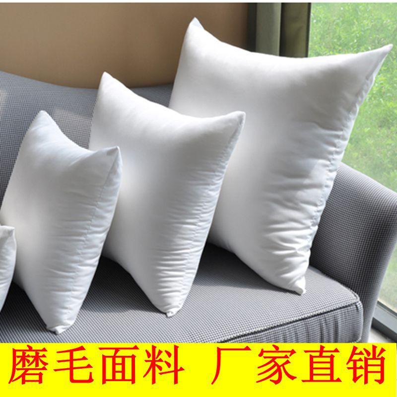 PP棉抱枕芯零售45 麦迪生 靠垫芯/抱枕芯/坐垫芯 现代简约