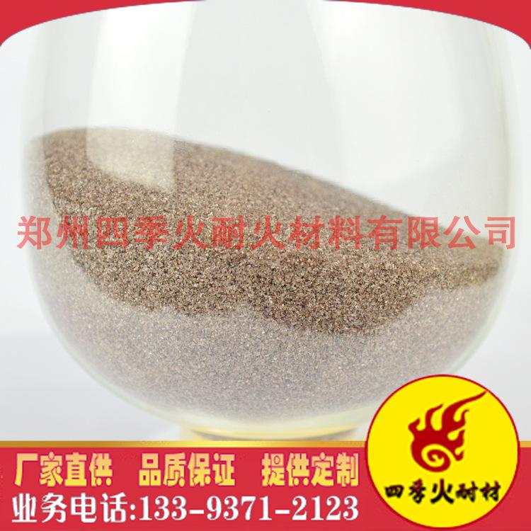 磨料四季火耐材厂家业余消费 棕刚玉 铝矾土