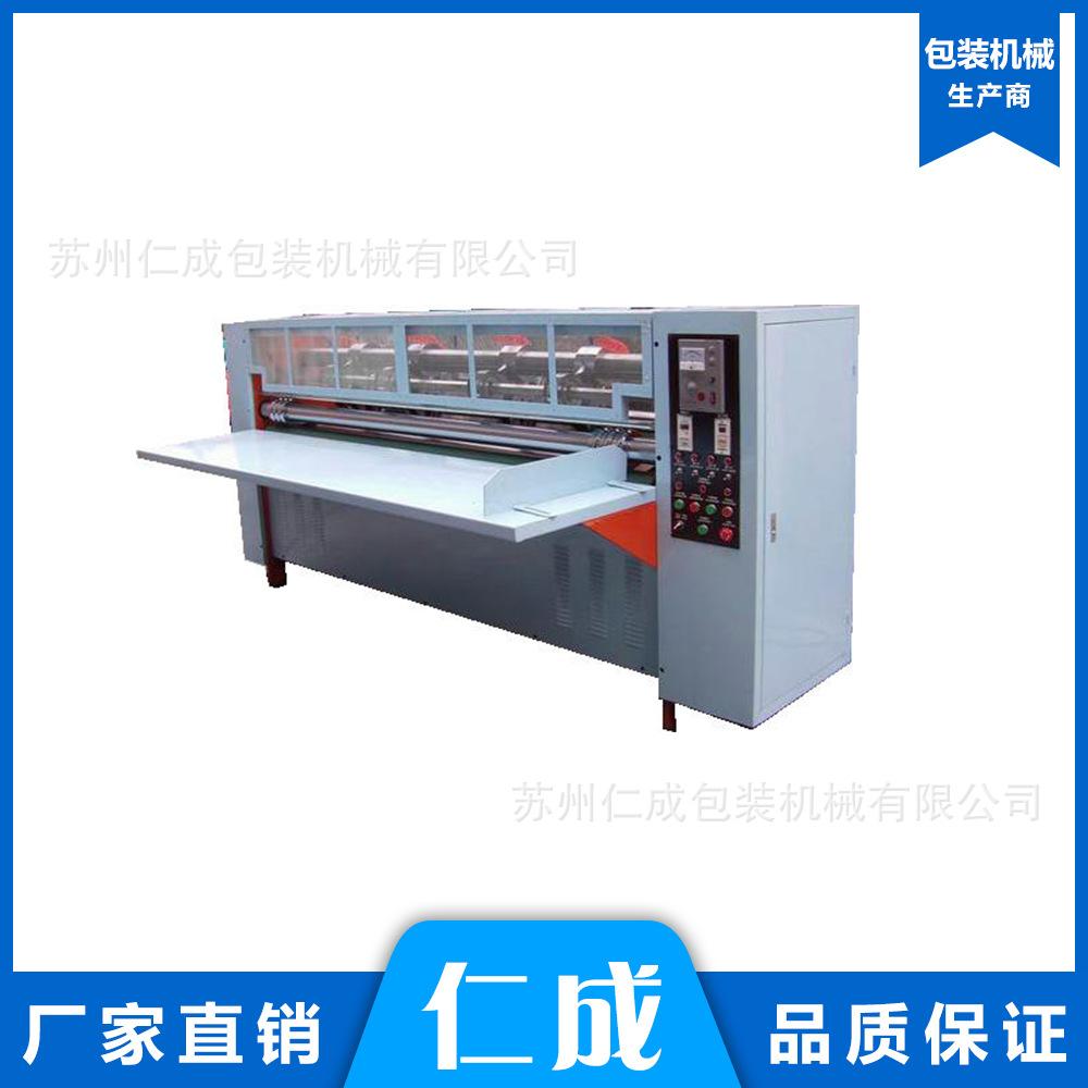 供给纸箱设施高速瓦楞纸板薄刀分纸机 瓦楞纸板生产线设备