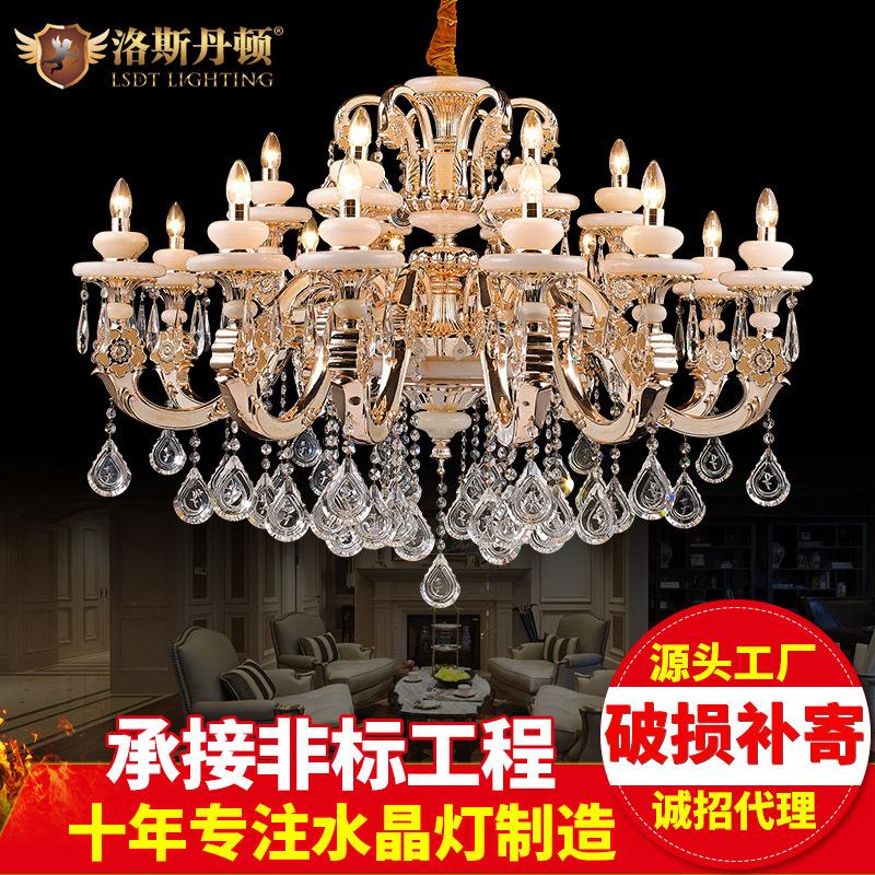 别墅客厅吊灯 led灯 自定义 酒店大堂 锌合金