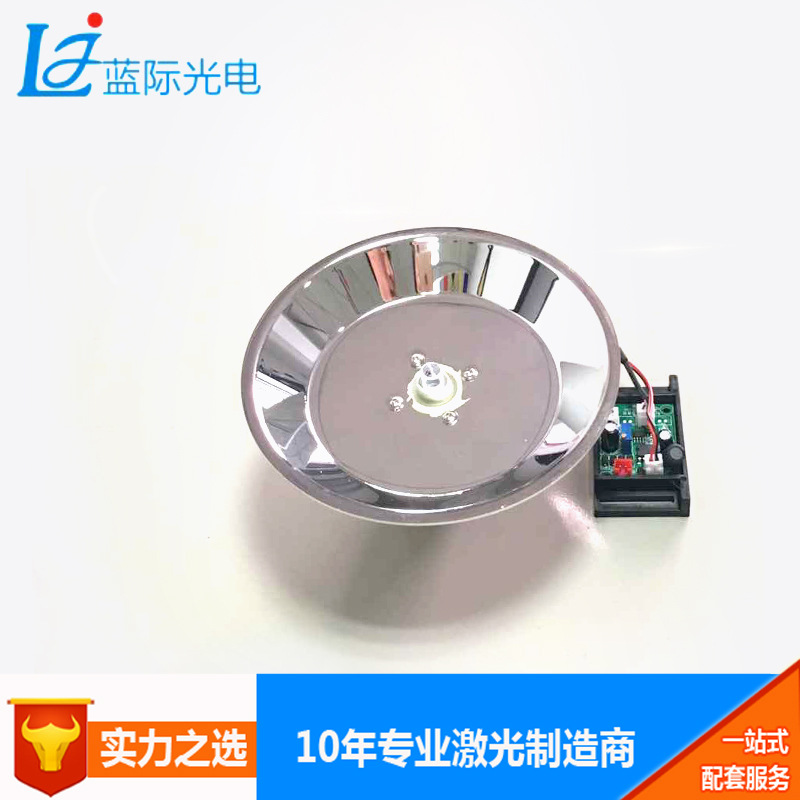 东莞厂家生产直销360度绿光灯杯激光模组 蓝际光电 激光器 可见光 连续式