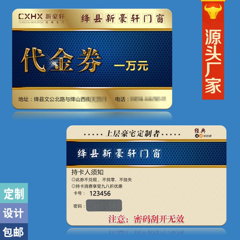 广州卡片制造厂家 文教类产品印刷 铜版纸 货运自提