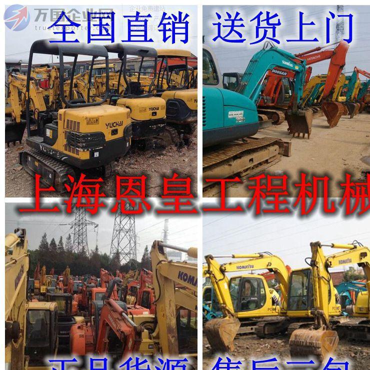 小松6070130挖掘机