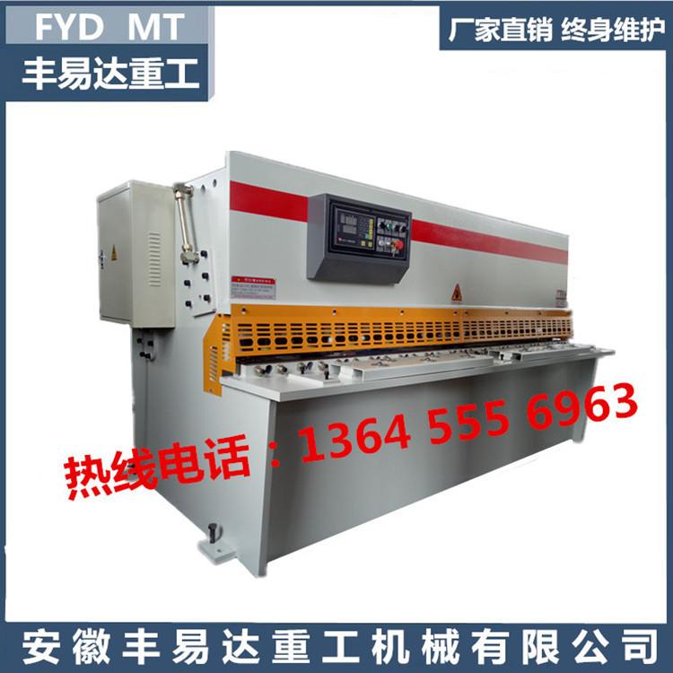 2500数控剪板机加工 丰易达 冷成型 不锈钢制品