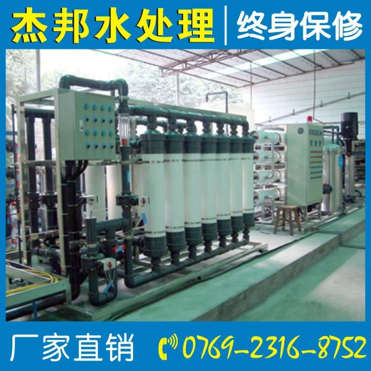 游泳池用水处理设备 根据需求