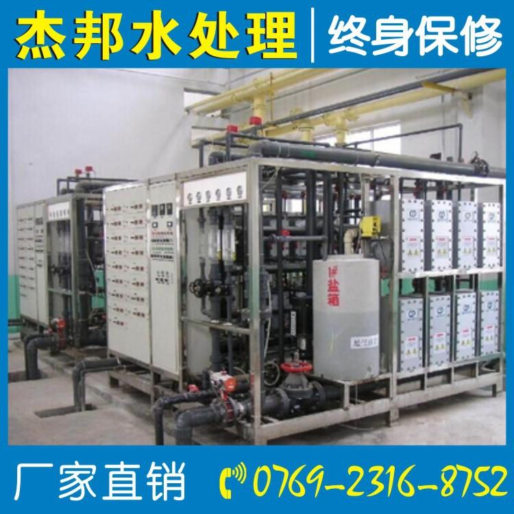 半导体生产用超纯水设备 根据需求