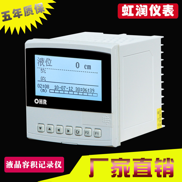 OHR-G621 虹润 盘装式 LCD液晶显示