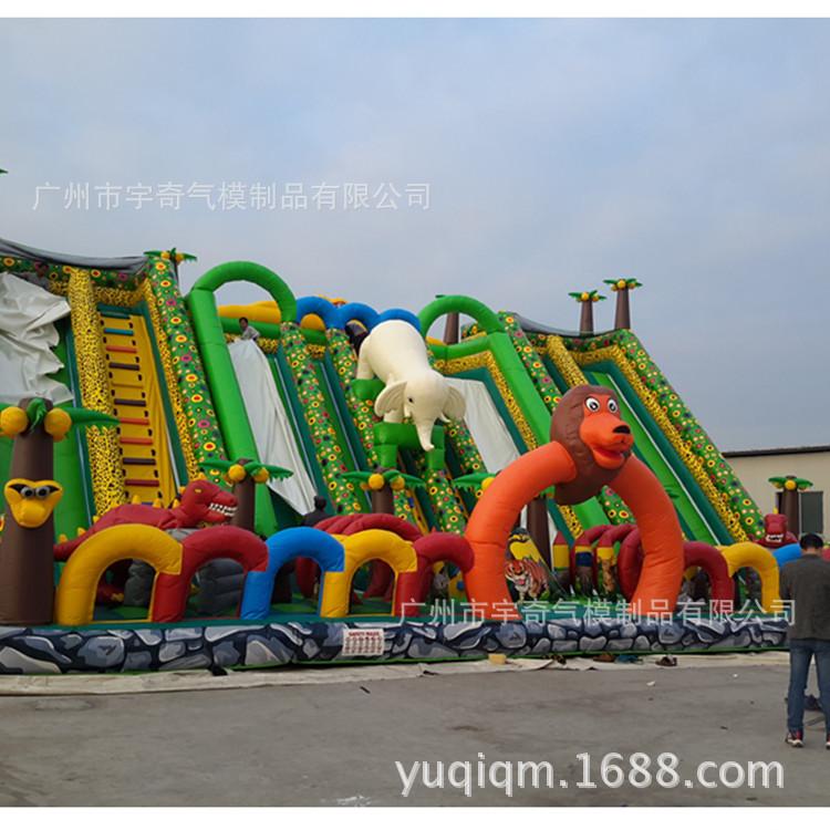 游艺设施调皮堡大型儿童组合狮子滑梯