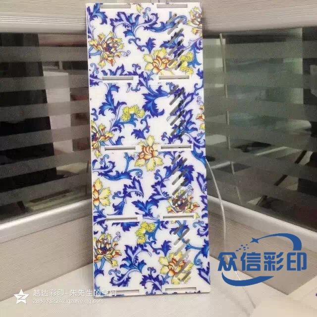供给各种尺寸无机玻璃UV彩绘 塑料外壳 根据客户要求订制