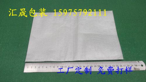 银白珍珠棉片覆膜 EPE 各类包装 汇晟包装