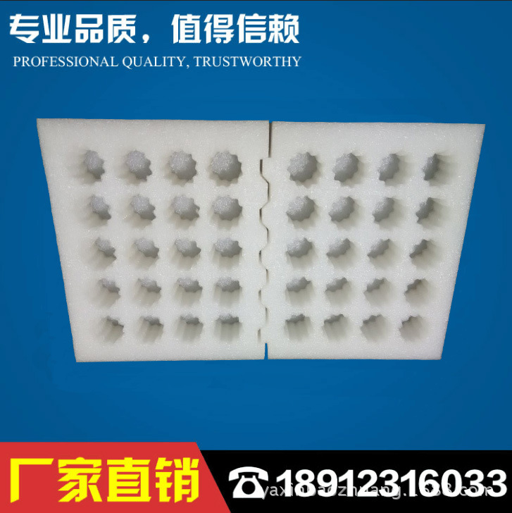 白色EPE珍珠棉装鸡蛋包装盒 EPE