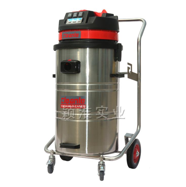 上海洁乐美GS-3078S工厂车间用吸尘吸水机 铁屑灰尘  地面污渍